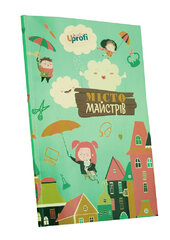 Місто майстрів - фото обкладинки книги