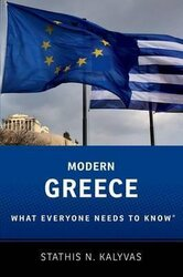 Modern Greece: What Everyone Needs to Know - фото обкладинки книги