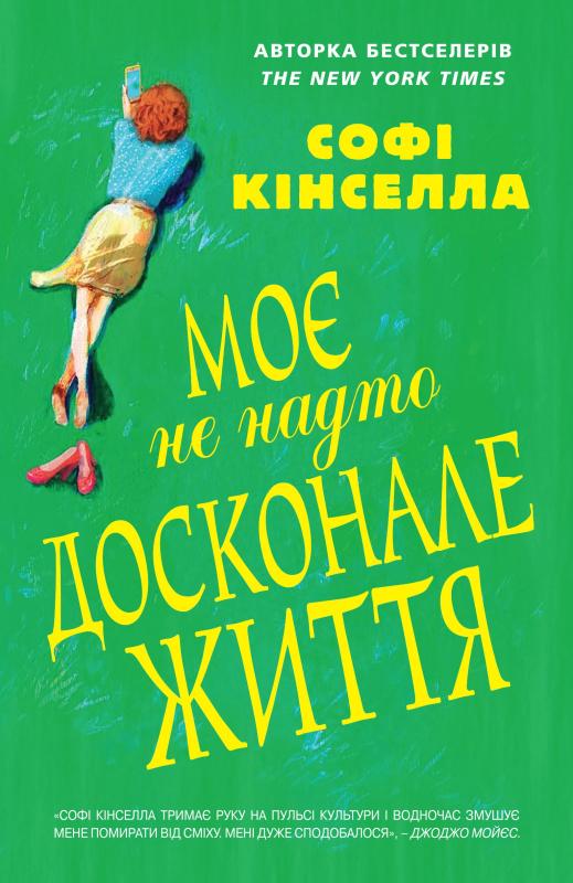 read Митрополит Мануил (Лемешевский)