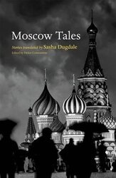 Moscow Tales - фото обкладинки книги