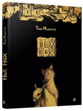Mox nox - фото обкладинки книги