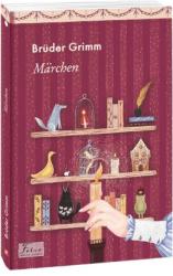 Mrchen - фото обкладинки книги