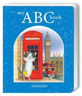 My ABC book (англійська абетка) - фото книги