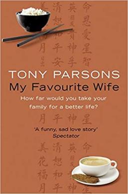 My Favourite Wife - фото книги