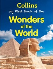 My First Book of Wonders of the World