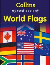 My First Book of World Flags - фото обкладинки книги