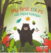 My first colors Мої перші кольори - фото обкладинки книги