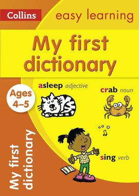 Посібник My First Dictionary Ages 4-5