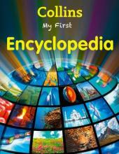 My First Encyclopedia - фото обкладинки книги