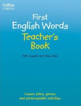 My first English Words. Teacher's book (Мої перші англійські слова) - фото книги