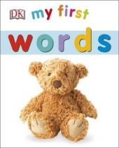 My First Words - фото обкладинки книги