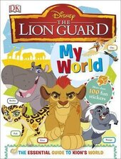 My World Disney. The Lion Guard - фото обкладинки книги