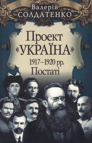 Книга Михайло Грушевський