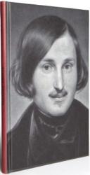 Микола Гоголь - фото обкладинки книги
