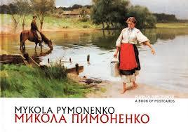 Микола Пимоненко. Книга листівок - фото книги