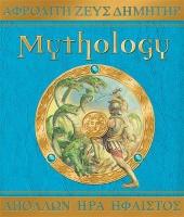 Mythology - фото обкладинки книги