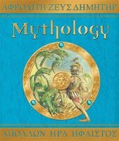 Книга Mythology