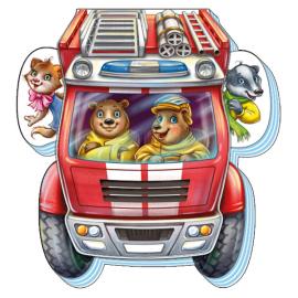 На дорозі: Відважна пожежна машина - фото книги