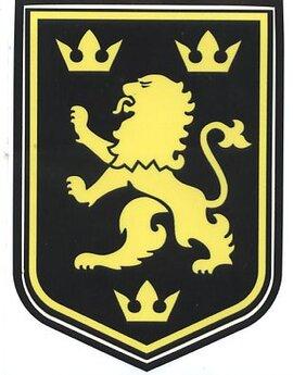 Наклейка Галицький лев чорна - фото книги