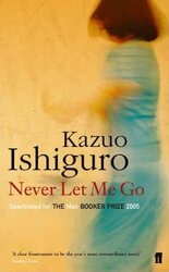 Never Let Me Go - фото обкладинки книги