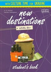 New Destinations. Level B1+. Student's Book with Culture Time for Ukraine (Ukrainian Edition) - фото обкладинки книги
