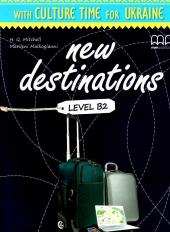 New Destinations. Level B2. Culture Time for Ukraine (Брошура з українознавчим матеріалом) - фото обкладинки книги