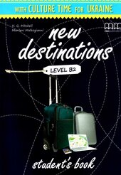 New Destinations. Level B2. Student's Book with Culture Time for Ukraine (Ukrainian Edition) - фото обкладинки книги