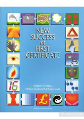 New Success at First Certificate: Student's Book - фото обкладинки книги