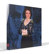 Незалежність очима ТСН - фото обкладинки книги