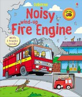 Книга Noisy Wind-Up Fire Engine