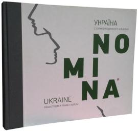 NOMINA. Україна. Сторінки родинного альбому - фото книги