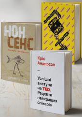 Нон-фікшн - фото обкладинки книги
