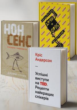 Нон-фікшн - фото книги