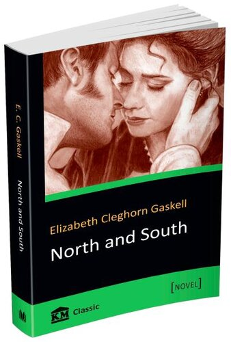 Книга North and South