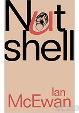 Nutshell - фото книги