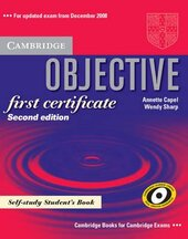 Objective FCE 2nd edition. Self-study Student's Book - фото обкладинки книги