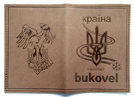 """Обкладинка на паспорт """"Буковель"""", шкіра, колір світло-коричневий - фото книги"""