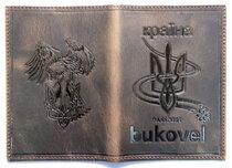 """Обкладинка на паспорт """"Буковель"""", шкіра, колір темно-коричневий"""