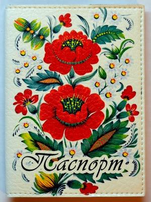 """Обкладинка на паспорт """"Квіти Катерини Білокур"""" 126"""