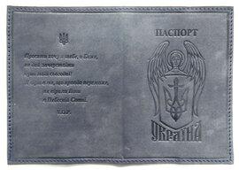 """Обкладинка на паспорт """"Небесна Сотня"""", шкіра, колір синій - фото книги"""