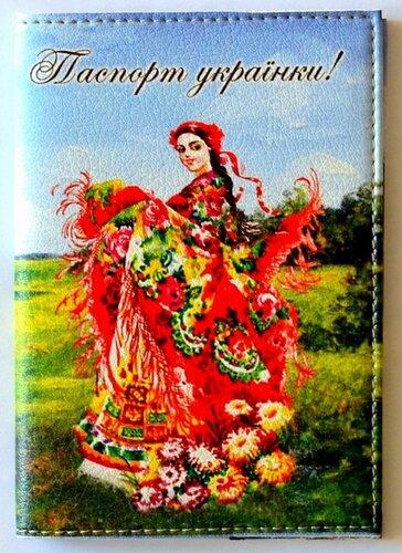 """Обкладинка на паспорт """"Паспорт українки! Дівчина"""" 101"""
