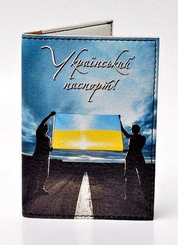 "Обкладинка на паспорт ""Прапор України"""