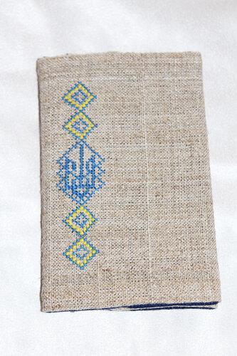 Обкладинка на паспорт з тризубом (жовто-блакитним)