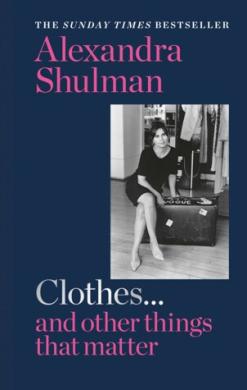 Одяг... та інші важливі речі - фото книги