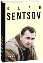 Oleg Sentsov - фото обкладинки книги