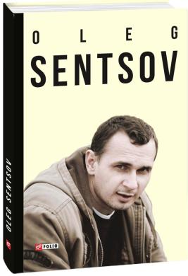 Oleg Sentsov - фото книги