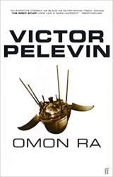 Omon Ra - фото обкладинки книги