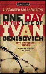 One Day in the Life of Ivan Denisovich. 50th Anniversary Edition - фото обкладинки книги