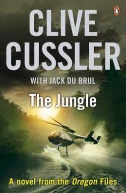 Oregon Files. Jungle - фото книги