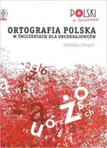Робочий зошит Ortografia Polska w Cwiczeniach dla Obcokrajowcow